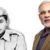 Narendra Modi – Poor to Prime Minister